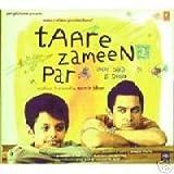 www.payane.ir - Taare Zameen Par