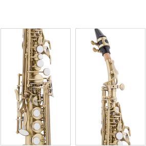 Jean Baptiste 88SSVF Soprano Saxophone