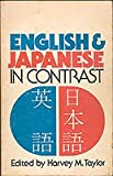 img - for English & Japanese in contrast book / textbook / text book