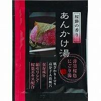 ヴァンベル 新あんかけ湯 桜餅 30g
