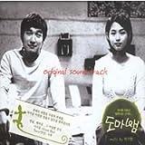 《CD》映画「とかげの可愛い嘘」OST