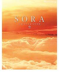 SORA-空- 2008年カレンダー