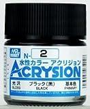 新水性カラー アクリジョンカラー ブラック(黒) 光沢