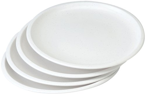 Progressive International Microwavable Set of 4 Plates