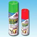 アサヒペン蛍光塗料スプレーグリーン300ml