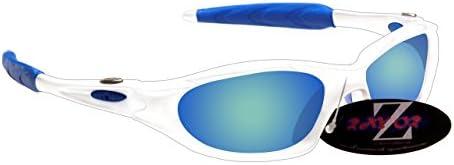 RayZor Professional Lightweight UV400 White Sports Wrap Cycling Sunglasses With a Blue Green Iridium