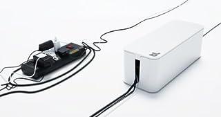 トリニティ ケーブルボックス(ホワイト)[The CableBox White] BLD-CB-WT