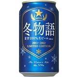 サッポロ 冬物語 350ml×24缶(1ケース)