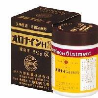 【第2類医薬品】オロナインH軟膏 30g ×2