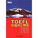 img - for New Oriental TOEFL vocabulary Featured(Chinese Edition) book / textbook / text book