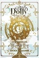 ̴�κDz̤�[�̾���] [DVD](�̾�1~3���ְ����ȯ��)