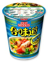 Nissin Seafood Instant Authentic HK Japanese Ramen Cup Of Noodles Soup (5 Pack)