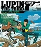 LUPIN THE THIRD first tv.
