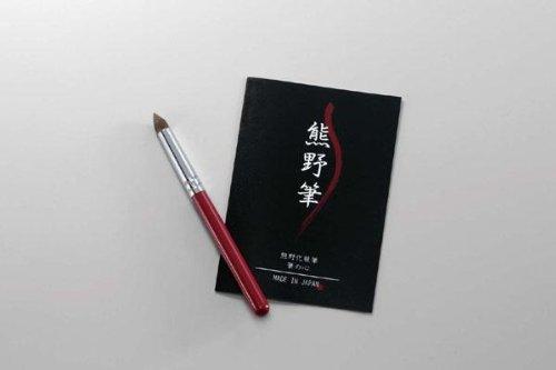 熊野化粧筆セット 筆の心 アイシャドウブラシ KFi25ERE