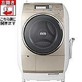 日立 【ヒーター乾燥機能付き】【左開き】 ドラム式洗濯乾燥機 (洗濯10.0kg/乾燥6.0kg) BD-V9500L-N シャンパン
