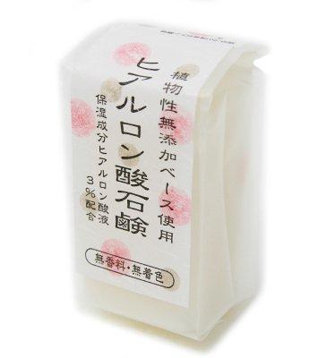 天然保湿3% ヒアルロン酸洗顔石けん 120g
