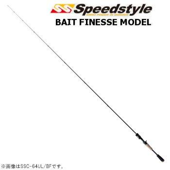 メジャークラフト(Major Craft) ロッド スピードスタイルベイトフィネス1ピース SSC-64UL/BF