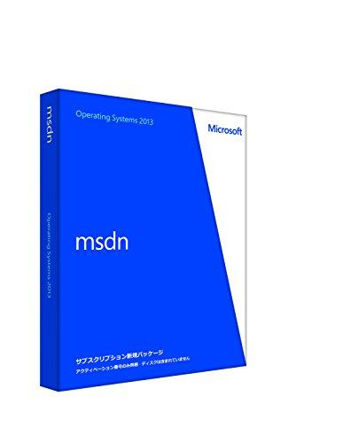 Microsoft MSDN Operating Systems 2013 通常版