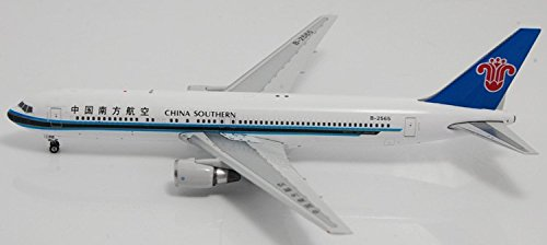 knlr-phoenix-11042-china-southern-airlines-b-2565-1400-b767-300er
