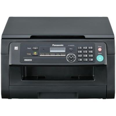 Panasonic KX-MB2000 Multi-Function Laser Printer