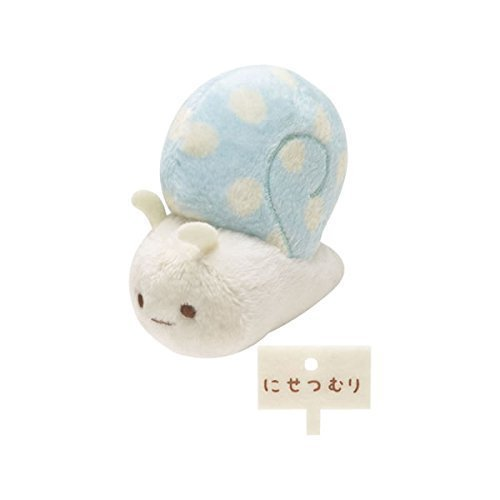 San-x Sumikko Gurashi Plush 2'' Fake Snail w/ Mini Name Tag - 1