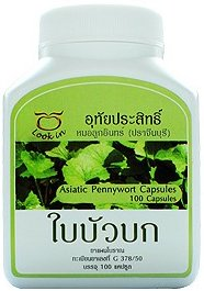 Asiatic Pennywort Tonic For The Nervous System (Gotu Kola) (500 Mg X 100 Capsule)