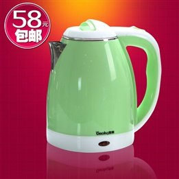 Healthy Water High Bin Anti Hot Electric Kettle Stainless Steel Kettle Kettle 1.8L Special Free Post