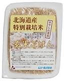ムソー 特別栽培米あやひめ使用・玄米ごはん 160g
