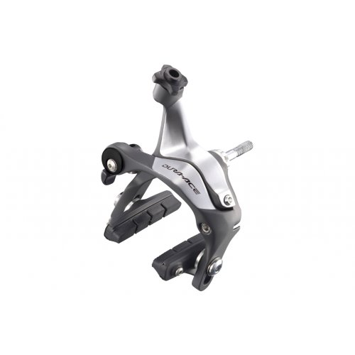 Buy Low Price Shimano Dura-Ace brake (B009GID8II)