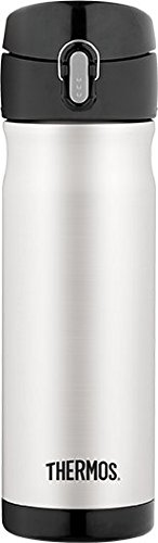 Travel Mug: Thermos Nissan Jmw500p6 16-ounce Stainless-steel Backpack Bottle, Silver