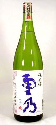越後伝衛門 雪乃 純米酒 1800ml
