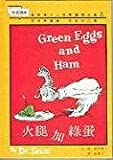 Image of Green Eggs and Ham ('Green Eggs and Ham', in traditional Chinese and English)