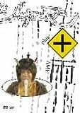 ジャーマン+雨[DVD]