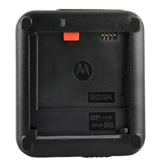 OEM Motorola battery charger SPN5564 by Motorola