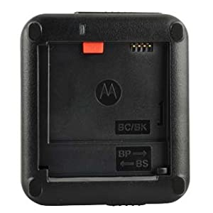 NEW OEM Motorola battery charger SPN5564
