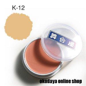 舞台屋 FSファンデーション Kー12