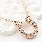 [ジュエリーアイ] 馬蹄 ネックレス ピンクゴールドK18 ペンダント ダイヤモンド 18金 K18PG ホースシュー