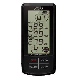 YUPITERU ユピテル アトラス ゴルフスイングトレーナー GST-3B同等品 GST-3G
