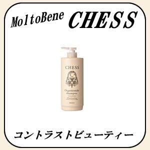 モルトベーネ チェス オルガニコサイド トリートメント用カートリッジ chess MoltoBene