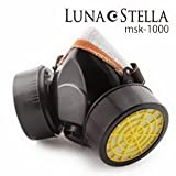 【Luna&Stella】 防塵 防臭マスク msk1000 直結式小型軽量タイプ ( 吸収缶 4個セット ) R