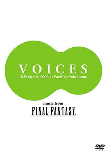 VOICES music from FINAL FANTASY ファイナルファンタジー プレミアム・オーケストラコンサート [DVD]