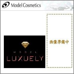 香栄化学 LUXUELY モデル ラグジュエリー シャンプー 1000mL詰め替えB1 B2 B3