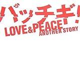 パッチギ!LOVE&PEACE ANOTHER STORY(書籍)