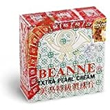 BEANNE GREEN EXTRA PEARL CREAM FOR FACE 0.3OZ. PRODUCT OF TAIWAN