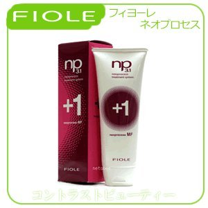フィヨーレ フィヨーレ NP3.1 ネオプロセス MFプラス1 100g