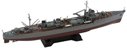 1/700-Japanese-Navy-refueling-ship-Ashizuri-type-Shioya-(W156)