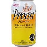 K-price Proost 『 プロースト 』 350ml × 24缶