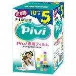 インスタックスデジタルフィルム(Pivi用)5パック品