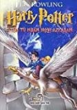 Image of Harry Potter And The Prisoner Of Azkaban (Harry Potter (Vietnamese)) (Vietnamese Edition)