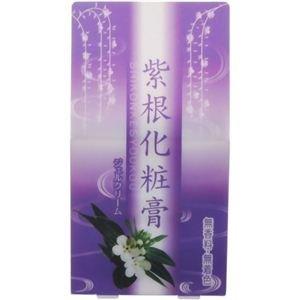 ハダリキ 紫根化粧膏 50g